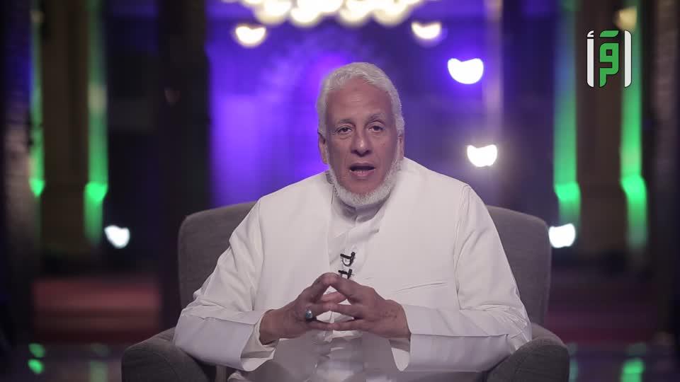 أسماء وصفات الرسول - الحلقة 28-حبيب الله- تقديم مجدي إمام