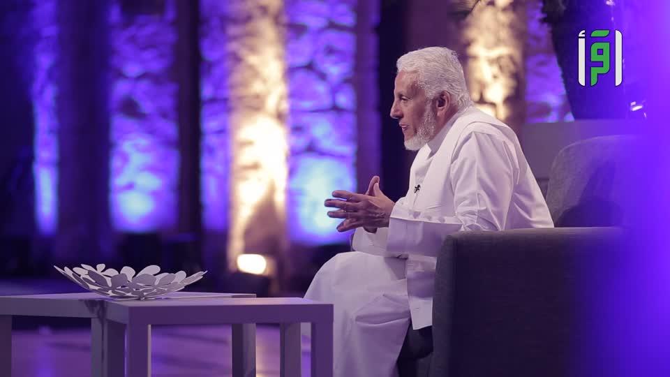 أسماء وصفات الرسول - الحلقة-29  -رحمة للعالمين  - تقديم مجدي إمام