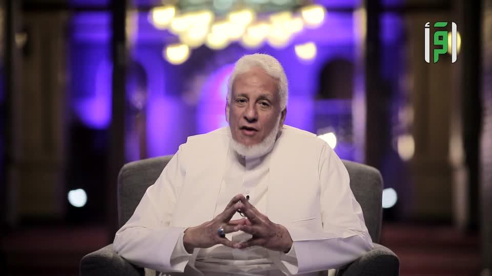 أسماء وصفات الرسول - الحلقة 23-الزاهد - تقديم مجدي إمام