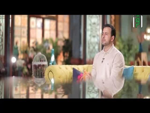 رسالة من الله - الحلقة 21 -رسالة عن الحب-  الداعية مصطفى حسني