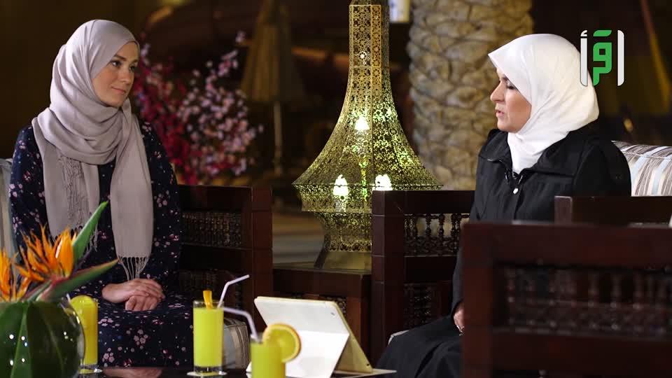 ولي دين الجزء الثاني - الداراسات العليا للمرأة-ح24 - الدكتورة رفيدة حبش