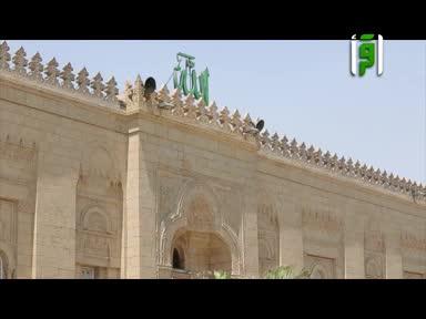 أرض الصالحين - 9 - مسجد السيدة زينب