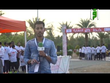تقارير من أرض السعودبة -- سباق جمعية خيركم - أحمد بالفخر