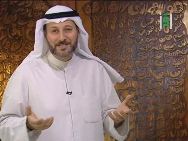 من 1400 سنة يصف القرآن مرحلة كبار السن