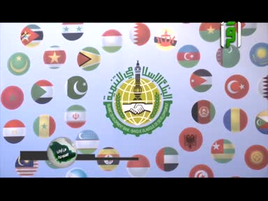 تقارير من ارض السعودية - ح 97- حفل افتتاح مجموعة بنك التنمية الاسلامي - 42