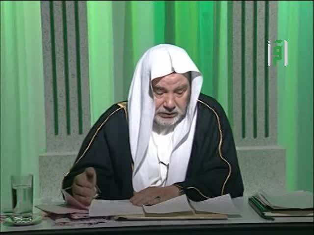 شرط يشترطه المسلم على الله تعالى