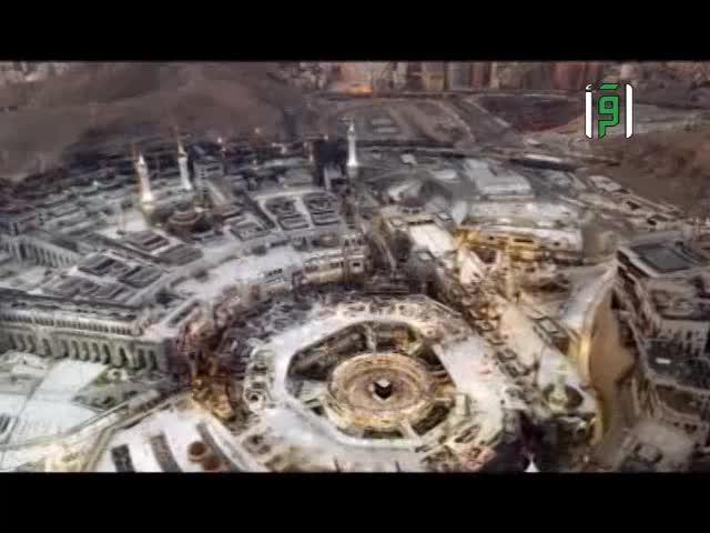 فلم مكة القصة والشرف