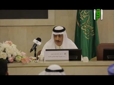 من أرض السعودية - تقارير منوعة - مشروع الاضحية - 2017