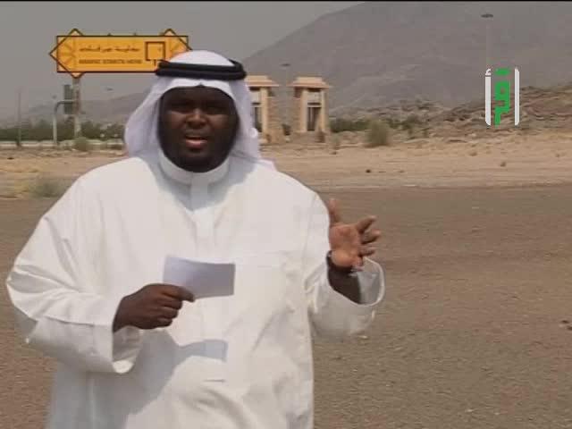ساحة عرفات مليئة بالملائكة