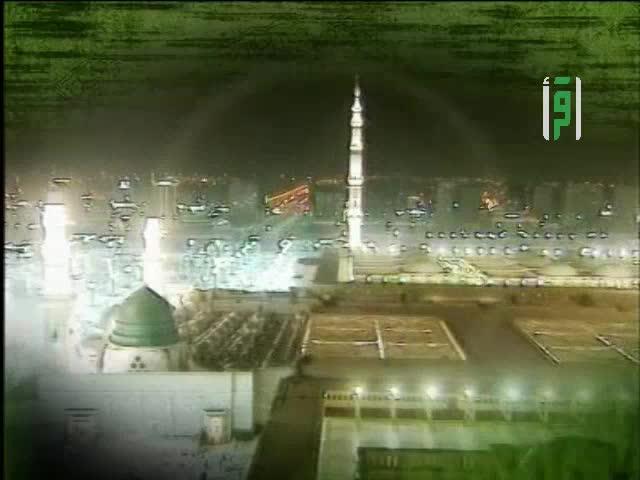 المساجد التي تشد إليها الرحال
