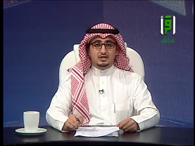 برنامج أخبار الحج -ح1-عالي القرني