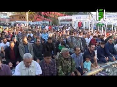 صلاة العيد  في تركيا وأشهر الأكلات التي تقدم في عيد الأضحى