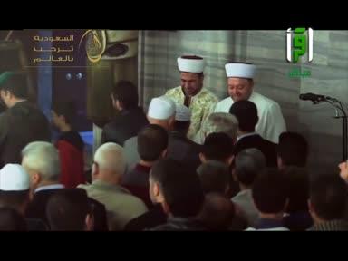 برنامج أخبار الحج -ح11-تقديم عالي القرني