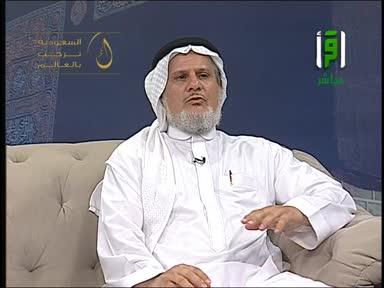 وأذن في الناس - الحلقة 5- تقديم سعيد حنتوش وضيفه الدائم الدكتور نبيل  حماد