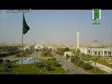 اليوم الوطني مع إيهاب جاها وسعيد حنتوش - الحلقة 1