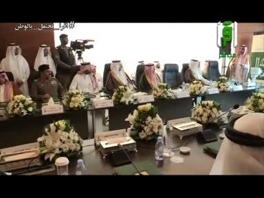 مركز خالد الفيصل للإعتدال  - لقاء الدكتور فيصل الحريري