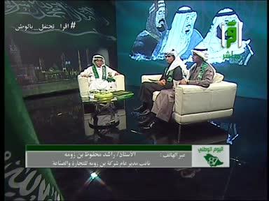 الدكتور راشد  بن زومه نائب مدير عام مجموعة بن زومه للتجارة والصناعة