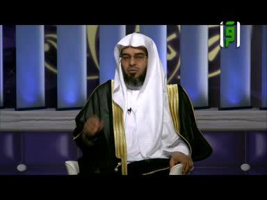الاسوة الحسنة -ح1- الأسوة الحسنة محمد صلى الله عليه وسلم -  الشيخ خالد الشايع