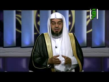 الأسوة الحسنة -ح8- هدي الرسول صلى الله عليه وسلم في التحكم بالغضب - تقديم الشيخ خالد الشايع