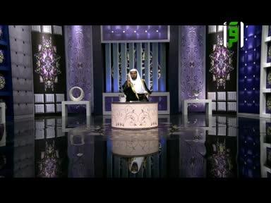 الأسوة الحسنة -ح9 -التوحيد -تقديم الشيخ خالد الشايع