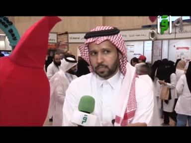 من أرض السعودية -فعالية المختبرات الطبيه