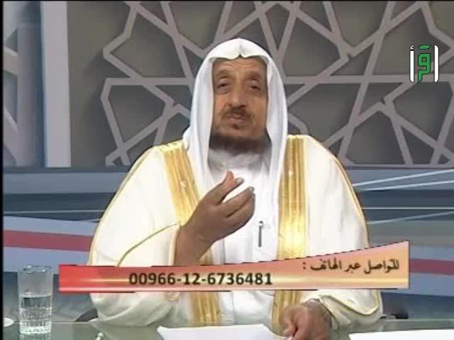 الله هو الملجأ - الدكتور عبدالله المصلح