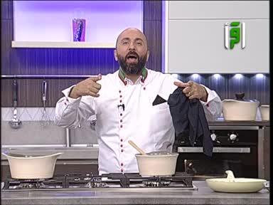 مطبخك - كنافة العثملية بجبنة العكاوي - شادي زيتون