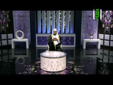 الأسوة الحسنة-الحلقة 28-هدي الرسول صلى الله عليه وسلم في منع البدع والمحدثات