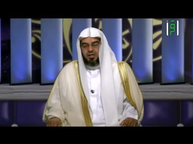 الأسوة الحسنة - الحلقة 25 - وفاء العطف النبوي - خالد الشايع