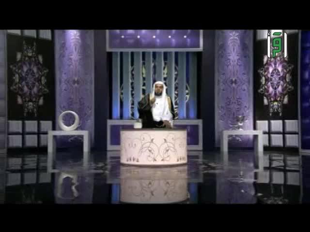 الأسوة الحسنة - الحلقة 29-سماحة الإسلام ووضع الضرر ورفع الحرج - تقديم خالد الشايع