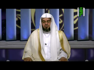 الأسوة الحسنة - ح31-وفاء وعطف نبوي تقديم  الشيخ خالد الشايع