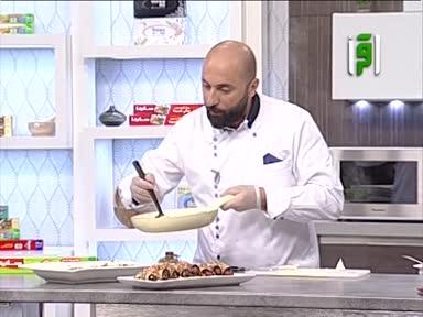 مطبخك - ح 36- شرائح الباذنجان مع السجق و السماق - الشيف شادي زيتوني
