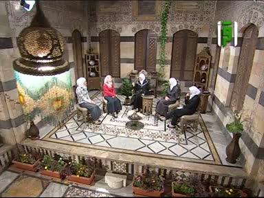 ايام مع الحبيب- ح 3- بعثة النبي صلى الله عليه و سلم - الدكتورة رفيدة حبش