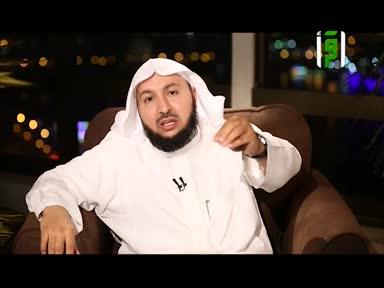 أولئك لهم الأمن -ح7 -الصبر ج3 - تقديم الشيخ راشد الزهراني