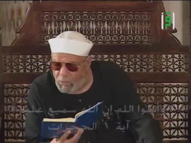 من الأدب مع مقام النبي