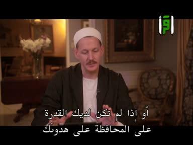 مجالس الإيمان- ح 6-ذكر الله