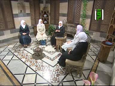 ايام مع الحبيب - ح11 - بيعة الاسلام الاولى و الثانية - الدكتورة رفيدة حبش