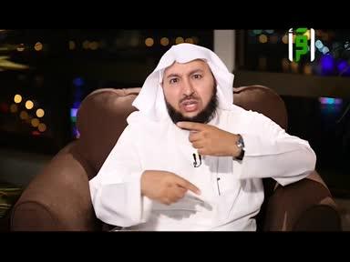 أؤلئك لهم الأمن -ح12-الصدق- تقديم الشيخ راشد الزهراني