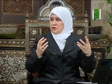 ايام مع الحبيب -ح13- الطريق الى المدينة - الدكتوره رفيدة حبش