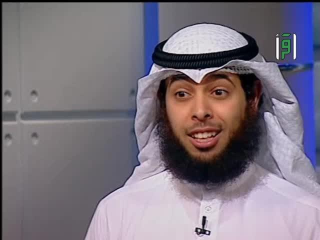 الله جل جلاله - مشاري  الخراز