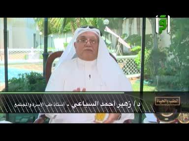 الطب والحياة -ح18-الفشل الكلوي(3-4)-الدكتور زهير السباعي