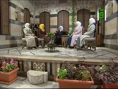 ايام مع الحبيب  -ح20- السنة الخامسة للهجرة - الدكتوره رفيدة حبش