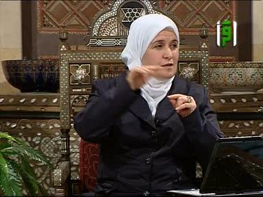ايام مع الحبيب -ح23-السنة السابعة للهجرة - الدكتوره رفيدة حبش