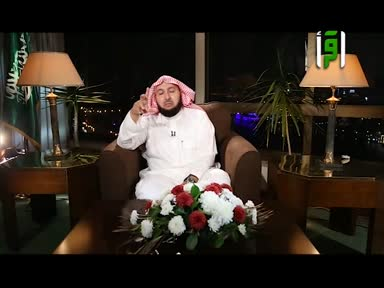أؤلئك لهم الأمن -ح16-التفكيرج2- الشيخ راشد الزهراني