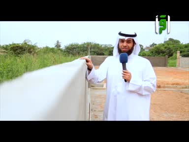 أحلى رحلة-ح6-معاناة المسلمين-تقديم مشاري الخراز