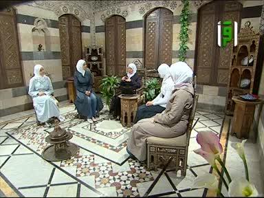 ايام مع الحبيب - ح26- النبي صلى الله عليه وسلم قدوتنا - الدكتوره رفيدة حبش