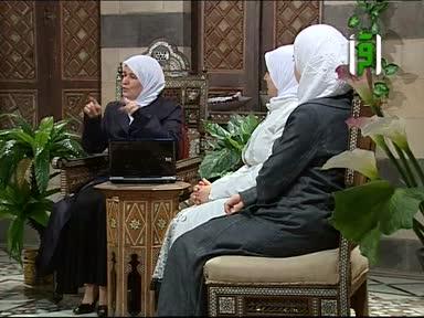 ايام مع الحبيب  -ح30-أتى نصر الله - الدكتوره رفيدة حبش
