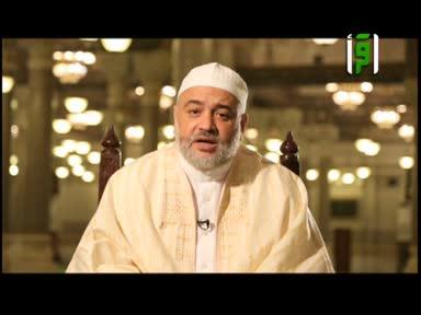 البوصلة القرأنية-ح8-الإنسان الناجي في القرآن-تقديم شوقي سليمان