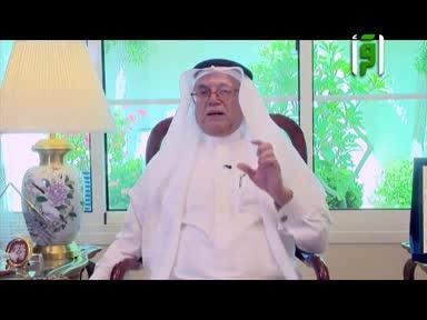 الطب والحباة -ح33-الام الظهر  - الدكتور زهير السباعي