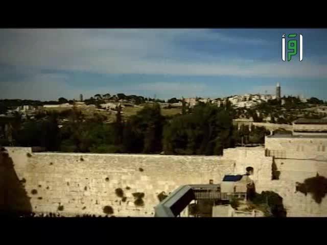 بوح المآذن -فلسطين  -في أرضي يصادر الحلم